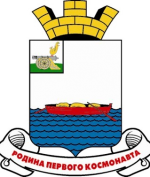 Coat_of_Arms_of_Gagarin_city