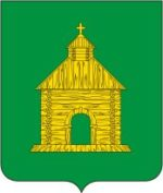 Coat_of_Arms_of_Kalyazin_(Tver_oblast)
